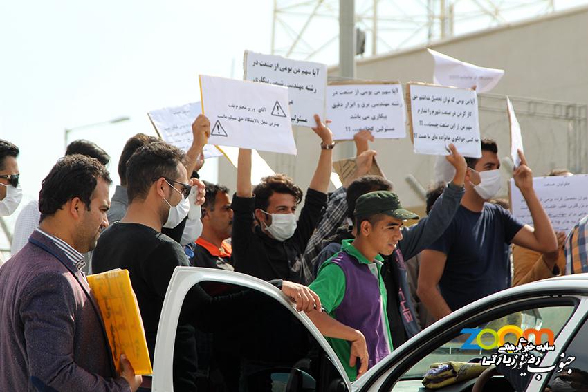 تلخی بیکاری بر کام جوانان استان بوشهر